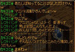 RedStone 08.12.16[11]