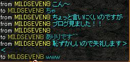 RedStone 08.12.14[01]