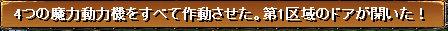 RedStone 09.03.17[08]