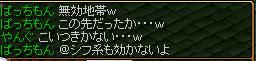 RedStone 09.03.17[13]