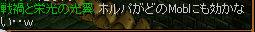 RedStone 09.03.17[50]