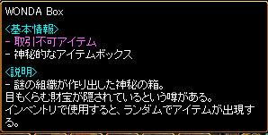 RedStone 09.03.17[121]