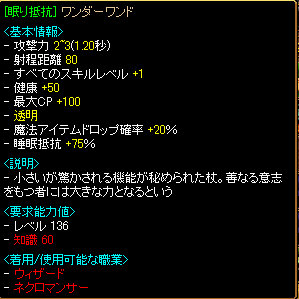 RedStone 09.03.17[123]