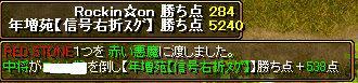 RedStone 09.03.19[65]