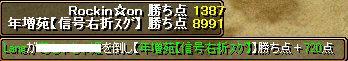 RedStone 09.03.19[70]