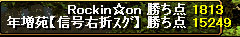RedStone 09.03.19[75]