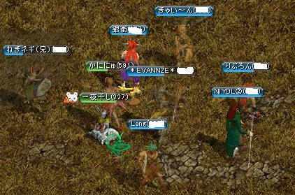 RedStone 09.03.20[04]