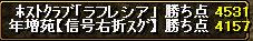 RedStone 09.03.20[24]