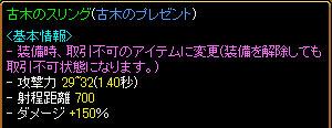 285姫 (2)