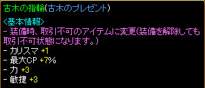 285姫 (3)