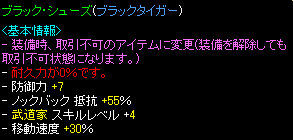 335武道