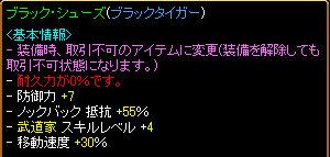 330武道