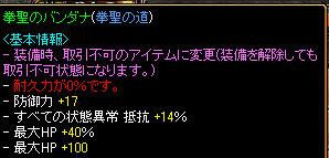 535武道
