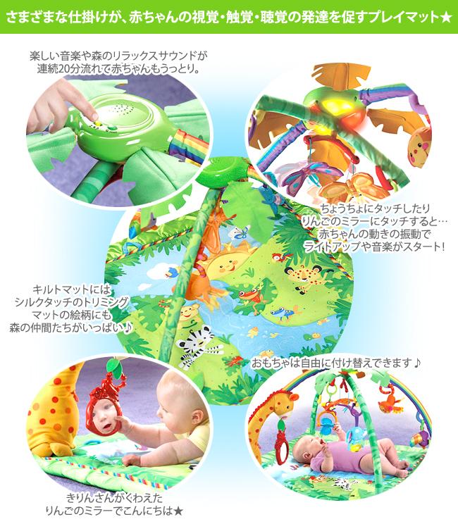 fp-rf-playmat-img-02.jpg