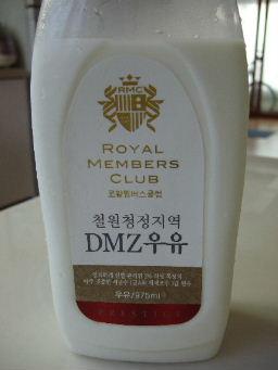 DSCF6783.jpg