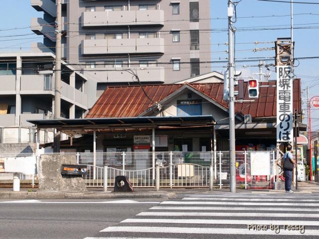阪堺電車「浜寺駅前」駅