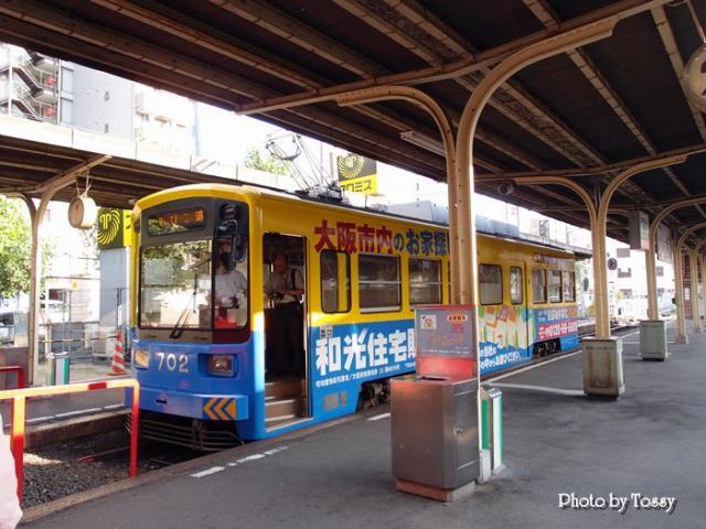 阪堺電車 恵比寿町駅ホーム