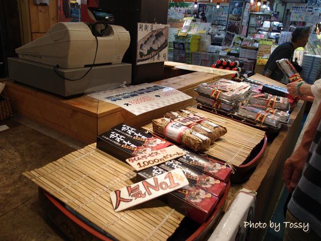焼きサバの寿司