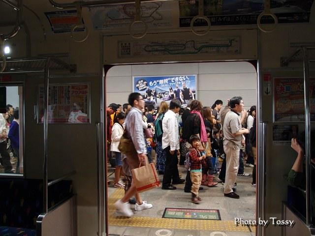 ユニバーサルスタジオ駅
