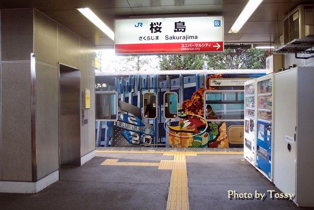 JR桜島線桜島駅ホーム
