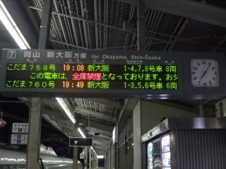 うさぎ島2011-01-79
