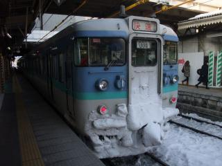 白馬・木崎湖OFF11-01-02