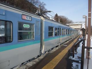 白馬・木崎湖OFF11-01-05