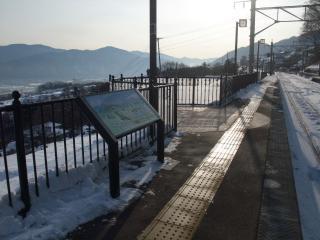 白馬・木崎湖OFF11-01-07