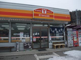 白馬・木崎湖OFF11-01-20