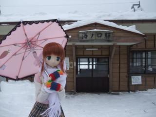 白馬・木崎湖OFF11-01-23