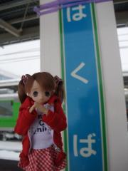 白馬・木崎湖OFF11-01-41