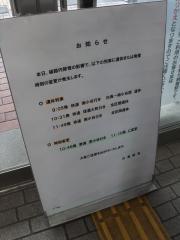 白馬・木崎湖OFF11-01-61