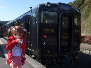 九州遠征2011-02-07