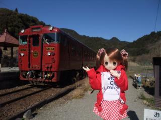 九州遠征2011-02-09