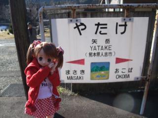 九州遠征2011-02-13