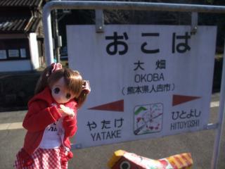 九州遠征2011-02-16