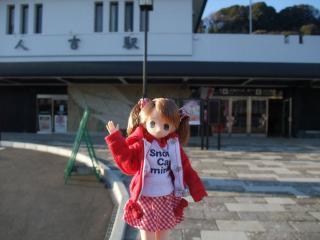九州遠征2011-02-18
