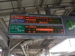 台湾2011-02-01