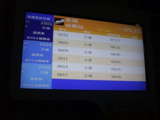 台湾2011-02-10