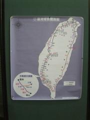 台湾2011-02-11