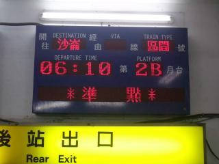 台湾2011-02-13