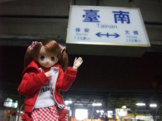 台湾2011-02-08