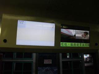台湾2011-02-16