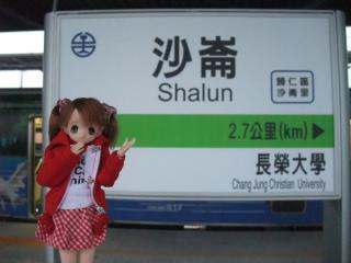 台湾2011-02-17