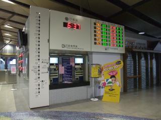 台湾2011-02-21