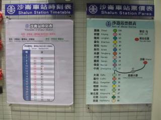 台湾2011-02-22
