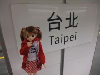 台湾2011-02-27