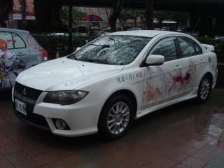 台湾2011-02-31