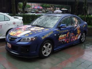 台湾2011-02-32