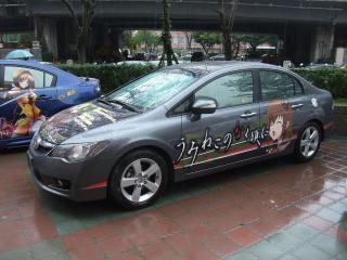 台湾2011-02-33